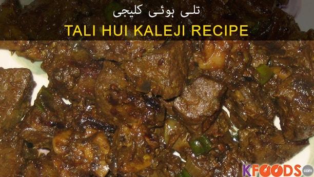 Tali Hui Kaleji