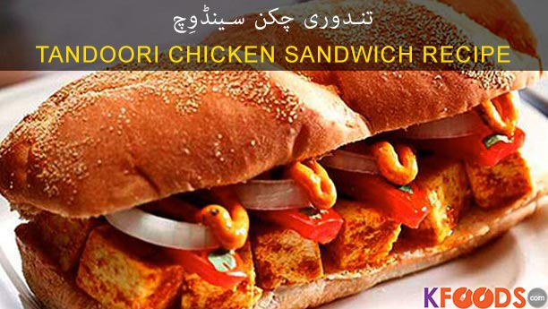 Tandoori Chicken Sandwich