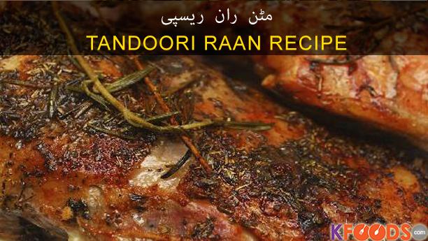 Tandoori Raan