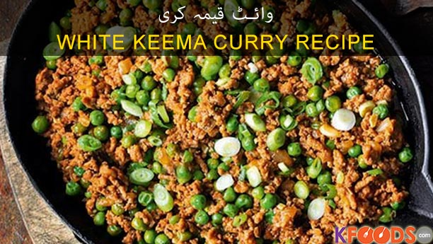White keema curry