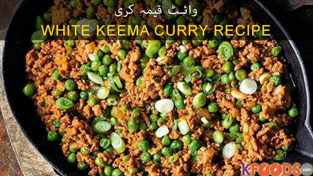 White keema curry Recipe