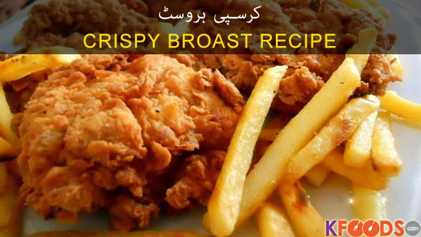 Crispy Chicken Broast by Chef Kanza
