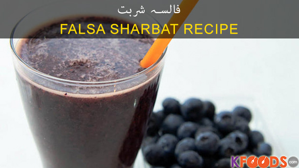 Falsa Sharbat