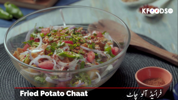 Fried Potato Chaat