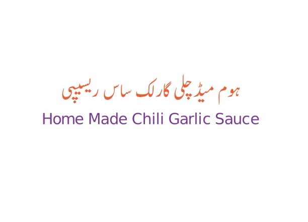 Homemade Chili Garlic Sauce Recipe