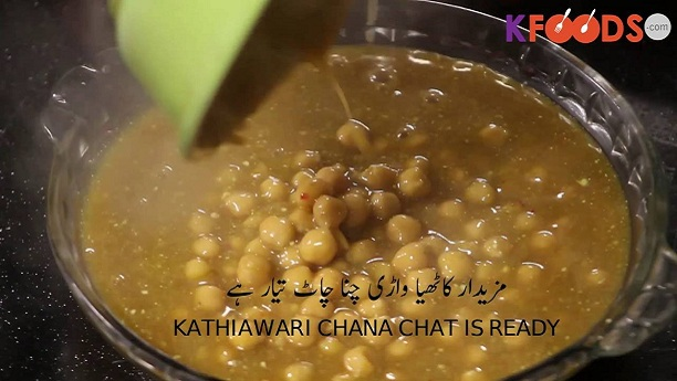 Kathiawari Chana Chaat