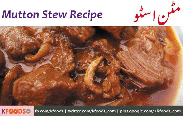 Mutton Stew Recipe Finger Licking Delicious Taste