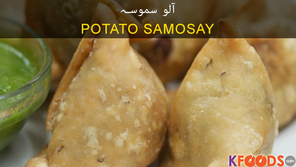 Potato samosay by Adeel Khan