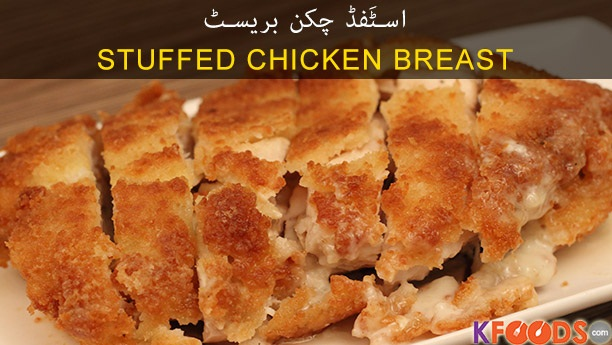 Stuffed Chicken Breast Video