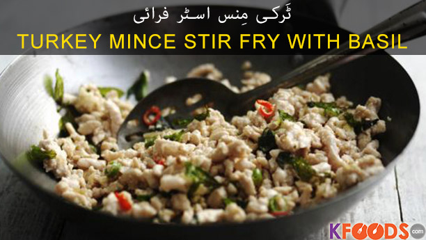 Turkey Mince Stir Fry with Basil by Chef Madhur Jaffrey