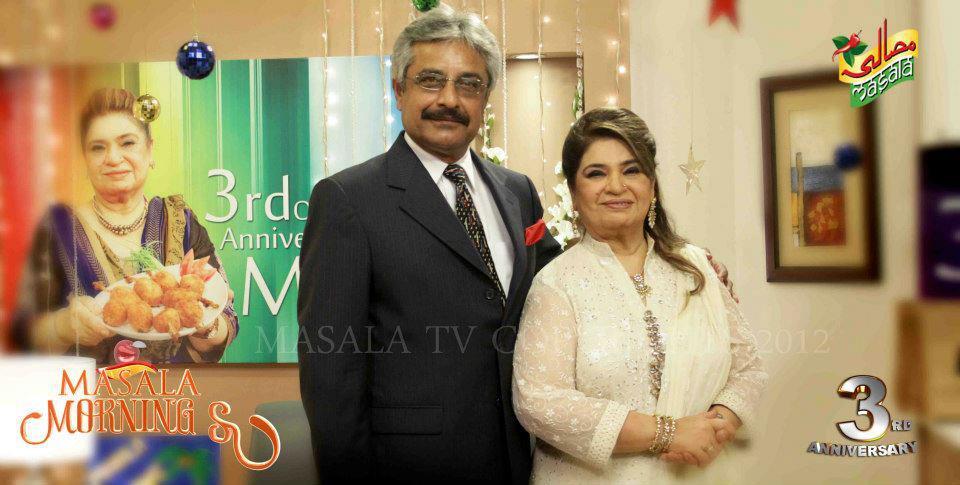 Shireen Anwar With Husband