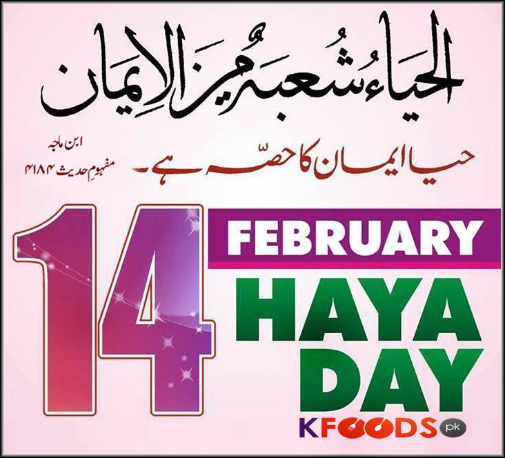 14 Feb Haya Ka Din