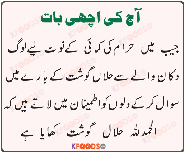 Forex trading halal or haram in urdu