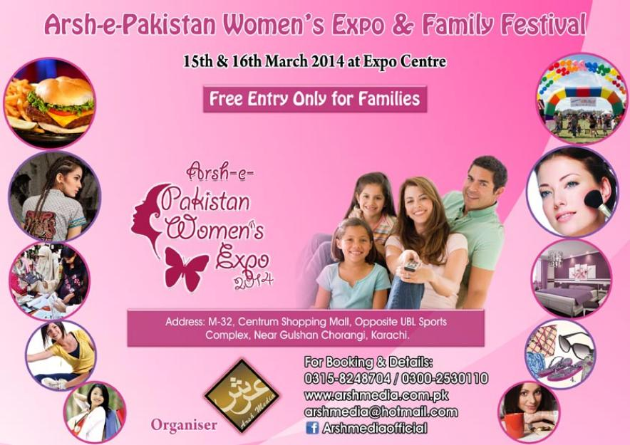 ARSH-E-Pakistan Women's Expo 2014