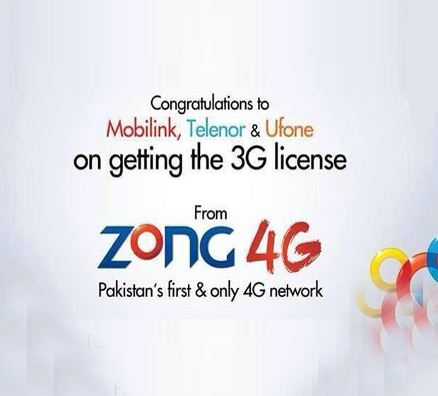 Pakistan's first & only 4G Network