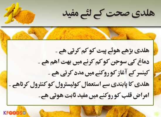Homemade face whitening tips in urdu health tips kfoods com