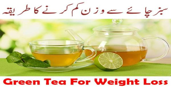 Weight Loss Herbal Tips By Hakeem Shah Nazir | KFoods
