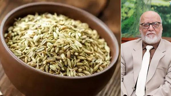 Saunf (Fennel Seeds) Ke Fawaid